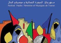 L'Algérie à l'honneur au Festival des musiques de transe à Essaouira