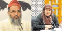 L'arrestation de Omar Benhammad et Fatima Nejjar s'est faite dans le cadre des compétences de la BNPJ
