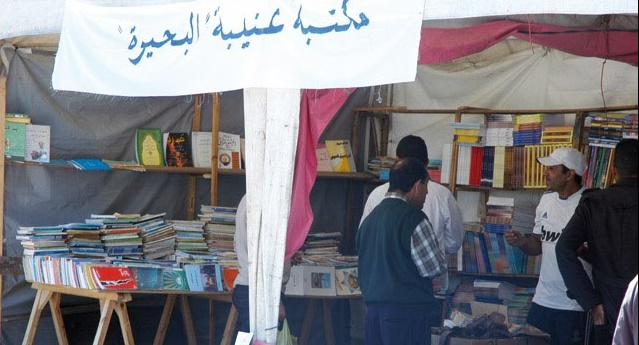 Les libraires et les vendeurs d'anciens manuels scolaires scrutent l'horizon