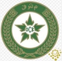 L'OCK interdit de recevoir au complexe OCP