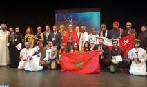 La troupe marocaine ''Fantasia'' décroche trois Prix au Festival de Bahreïn