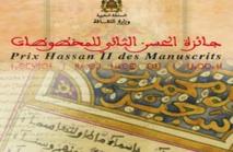 Nouvelle édition du Prix Hassan II des manuscrits