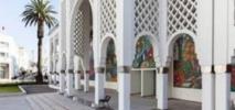 Les meilleures œuvres de Picasso seront exposées au Musée Mohammed VI d'art moderne et contemporain