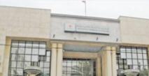 Hausse de plus de 4% de l'encours de la dette extérieure du Trésor à fin juin
