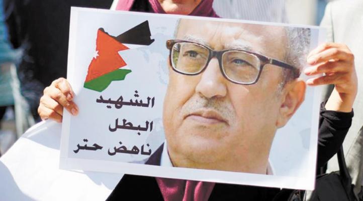 Les écrivains marocains condamnent l'assassinat de Nahed Hattar