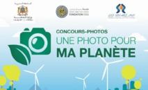 COP22 : Annonce des résultats du concours pour l'exposition «Une photo pour ma planète»