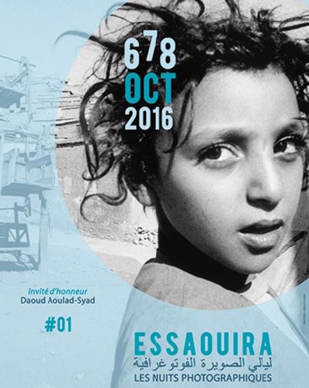 """""""Les Nuits photographiques d'Essaouira"""", un Festival dédié à l'art photographique marocain"""