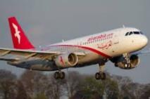 Prochain lancement de deux nouvelles liaisons aériennes entre Fès, Paris et Bordeaux