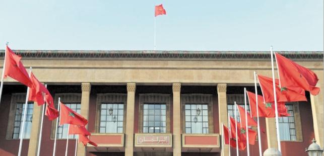 Plus d'un demi-siècle d'action législative pour la consolidation de l'édifice démocratique