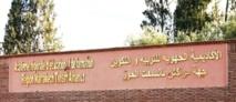 L'AREF organise la rencontre de communication PEEQ à Marrakech