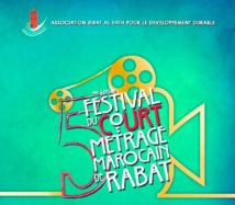 Faute de financement, le Festival du court-métrage de Rabat n'aura pas lieu