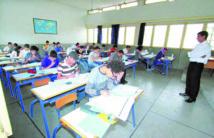 L'examen national unifié du Bac  se déroulera du 6 au 8 juin prochain