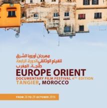 Lever de rideau sur le Festival Europe-Orient du film documentaire de Tanger