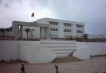"""""""Workshop"""" sur les méthodes de recherche en climatologie à la Faculté polydisciplinaire de Taza"""