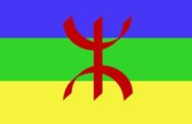 Conférence internationale à Rabat sur les perspectives de développement de l'amazigh via les TIC