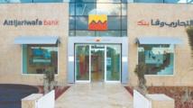 Le groupe Attijariwafa Bank renforce son engagement au profit de l'éducation entrepreneuriale des jeunes