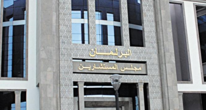 Les relations entre la Chambre des conseillers et les ONG disséquées à Rabat