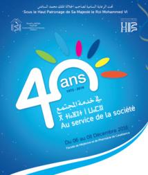 La Faculté de médecine et de pharmacie de Casablanca célèbre ses 40 ans