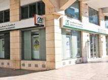 Le Crédit du Maroc émet un emprunt obligataire subordonné de 500 MDH