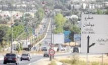Adoption de 38 projets structurants à Sefrou