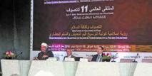 Madagh à l'heure de sa onzième Rencontre mondiale du soufisme