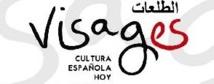 Pour une meilleure connaissance du patrimoine écrit au Maroc et en Espagne
