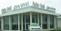 Auto Hall affiche une hausse de 15%  de son chiffre d'affaires consolidé