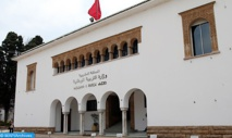 Le cursus scolaire du ministère référence  officielle de l'enseignement de toutes les matières