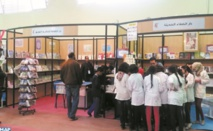 Lancement à Casablanca de la 3ème édition du Salon du livre de l'enfant et de la jeunesse
