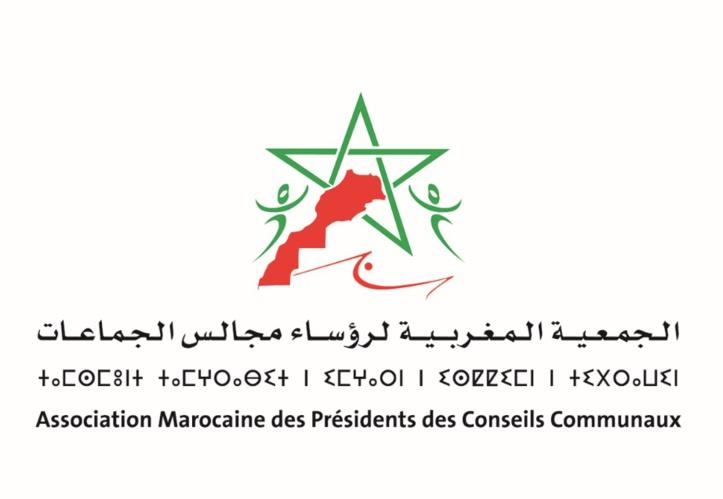 Mohamed Boudra élu à la tête de l'Association marocaine des présidents des conseils communaux