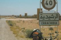 Plus de 60.000 nuitées touristiques enregistrées en neuf mois à Errachidia