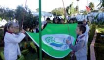 """Le label """"Pavillon vert"""" décerné à l'école la Princesse Lalla Meryem à Erfoud"""