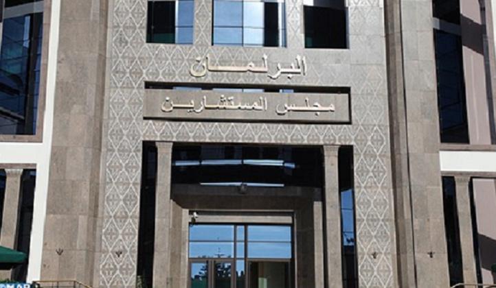 Adoption à l'unanimité par la Chambre des conseillers du projet de loi portant approbation de l'acte constitutif de l'UA