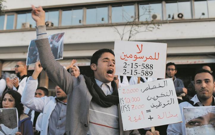 Recalages contestés : Le torchon brûle de nouveau entre les enseignants stagiaires et le MEN