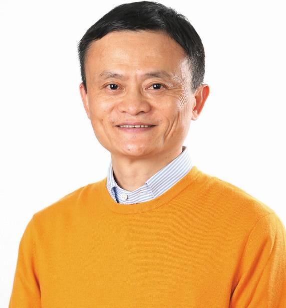 Comment sont-ils devenus milliardaires ? Jack Ma