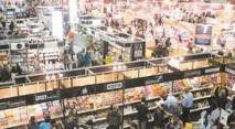 Le Maroc participe au premier Salon du livre hispano-arabe de Cordoue