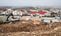 Condamnations de la loi israélienne sur la colonisation de territoires palestiniens
