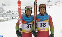 Les frères Lamhamedi s'illustrent au slalom géant de l'Universiade d'hiver au Kazakhstan