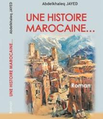 """""""Une Histoire marocaine"""" de Abdelkhaleq Jayed sélectionnée pour le Prix de l'ADELF"""