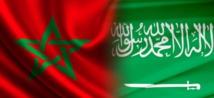Des hommes d'affaires saoudiens en visite au Maroc