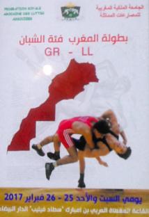 Championnat national de lutte à Casablanca