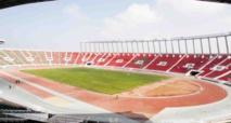 Le Raja ne pourra pas accueillir le HUSA au Complexe Moulay Abdellah à Rabat.