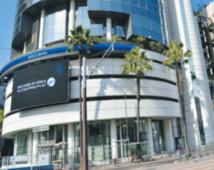 BMCE Bank renforce son engagement auprès des commerçants, artisans, TPE et auto-entrepreneurs