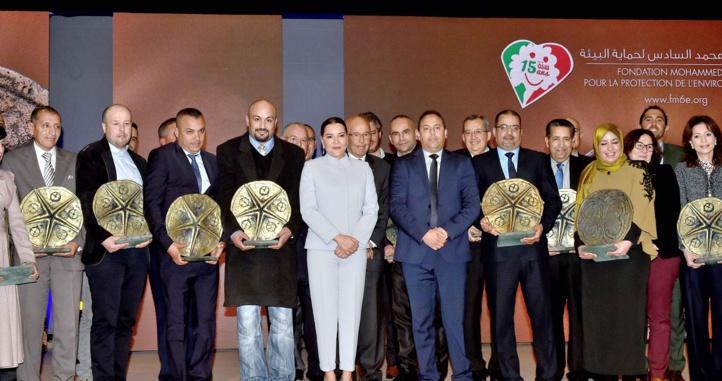 """SAR la Princesse Lalla Hasnaa préside la cérémonie  de remise des """"Trophées Lalla Hasnaa littoral durable"""""""