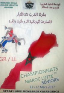 Championnat du Maroc seniors de lutte gréco-romaine et libre à Casablanca