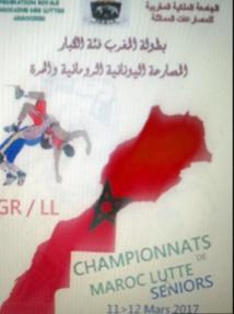 L'AS FAR se taille la part du lion Championnat du Maroc de lutte gréco-romaine et libre