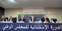 Session extraordinaire du Conseil national du PJD