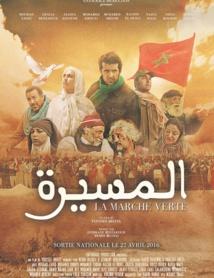 """""""Marche Verte"""" de Youssef Britel projeté au Festival du film francophone à Athènes"""