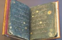 Manuscrits rares et inédits illustrant les splendeurs de l'écriture au Maroc exposé à l'IMA