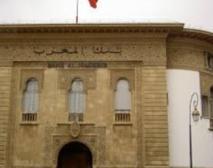 Hausse de 4,9% des réserves internationales du Maroc